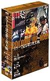 カラーで見る第2次大戦 DVD BOX