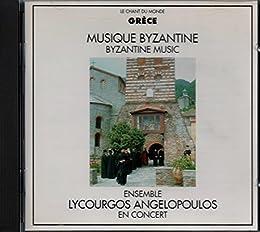 Musique Byzantine