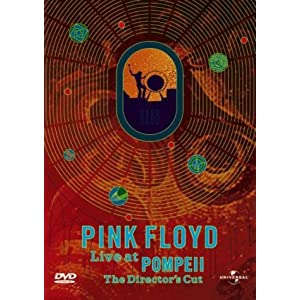 Pink Floyd - Live at Pompeii [DVD] [1972]
