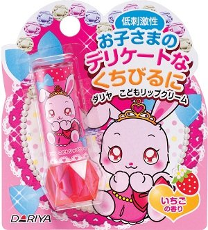 ダリヤ こどもリップクリームいちごの香り 2.6g