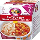 キューピー ベビーフード グルメ赤ちゃん カップ容器 チーズドリアセット 白身魚のチーズドリア&かぼちゃサラダ (グルメランチ) 60g×2 (4入り)