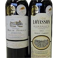 フランス・ボルドーダブル金賞受賞ワイン 赤 750ml 飲み比べ2本セット