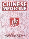 Duo Gao Chinese Medicine