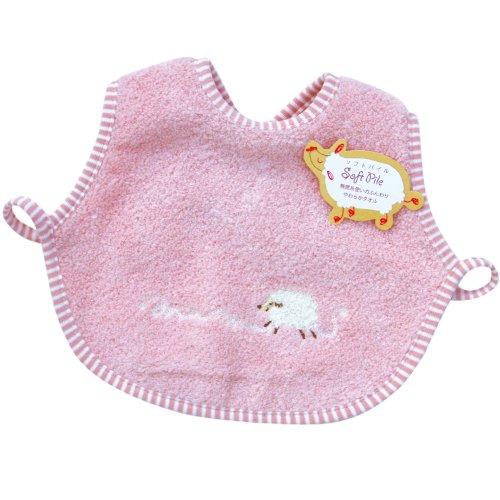 今治産タオル コンテックス 名入れ刺繍代込 メレンゲ スタイ オーガニックコットン (ピンク,0~3歳用,1枚)