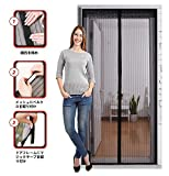 Meiz 玄関網戸 自然の風を通し、虫除け 蚊取り、 出入りもスムーズな全自動式玄関網戸 安全で、子供とペットに適している 自然の風を取り込み涼しく快適 防音、夏は涼しい、冬は暖かい サイズ:100cm X 210cm ブラック (ブラック)