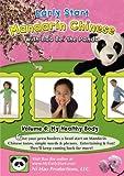 Early Start Mandarin Chinese with Bao Bei the Panda: My Healthy Body
