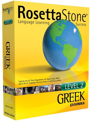 Rosetta Stone V2: Greek Level 2 [OLD VERSION]