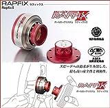 ■ワークスベル ラフィックス2 (WORKS BELL RAPFIX2) カラー:レッド