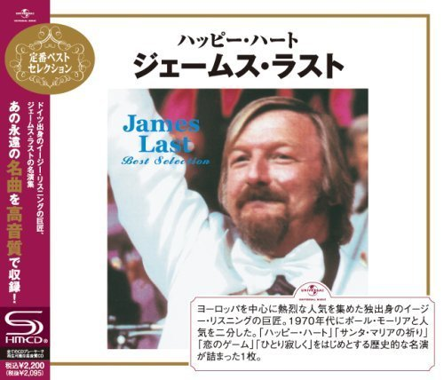 James Last - James Last Best Selection - Zortam Music