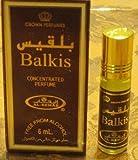 Balkis - 6ml (.2 oz) Perfume Oil by Al-Rehab (Crown Perfumes)