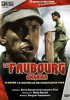Le faubourg - Okraina