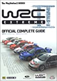 WRC2〜エクストリーム〜 公式コンプリートガイド
