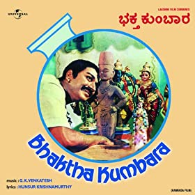 Manava / Dialogue : Santrigal Yalan Romba (Bhaktha Kumbara) (Bhaktha Kumbara / Soundtrack Version)