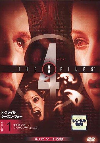 X-ファイル 4th 全6巻セット  [DVD]