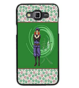 PrintDhaba Girly Design D-2617 Back Case Cover for SAMSUNG GALAXY GRAND MAX (Multi-Coloured)