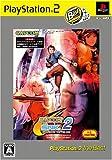 echange, troc Capcom vs SNK 2: Millionaire Fighting 2001 (PlayStation2 the Best Reprint)[Import Japonais]