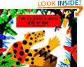The Leopard's Drum (Dual Language Punjabi/English): An Asante Tale from West Africa