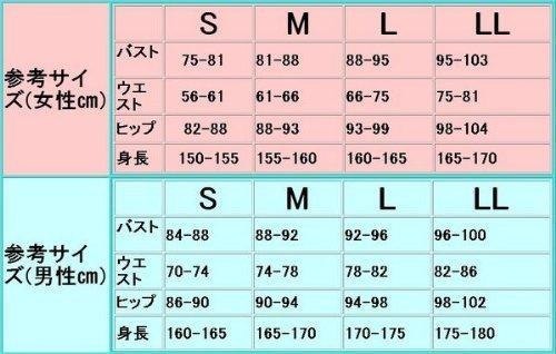 【即納!送料無料】女性Sサイズ★コスプレ衣装 ラブライブ! 南ことり 風 大人気!オーダーサイズ対応可能