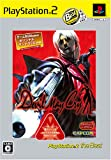 echange, troc DEVIL MAY CRY - the best - PS2 Game + OST CD