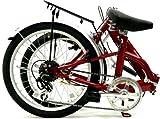 トップワン 20インチ折り畳み自転車(シマノ製6段変速ギア付) レッド 20インチ FL20RD