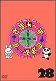さまぁ~ず×さまぁ~ず vol.28(通常版) [DVD]