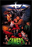 Gamera: Attack of Legion