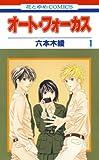 51AHEgIgZ8L. SL160  【Kindle】初めての…白泉社セール!