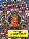 echange, troc Anjan Chakraverty - Peintures sacrées du Tibet : Mandalas et Thangkas - Collection privée du monde entier et de sa sainteté le Dalaï Lama