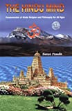 img - for The Hindu Mind: Fundamentals of Hindu Religion and Philosophy for All Ages book / textbook / text book