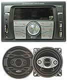 Worldtech Onmca_326 Double Din Wt - 7555Uc With 4 Inch Speakers Set