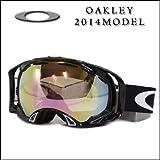 2014年モデル OAKLEYオークリー