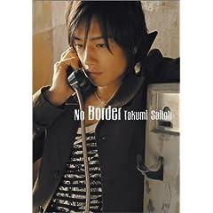 �֓��H�t�H�g�u�b�N No Border