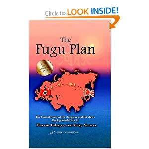 Amazon.com: The Fugu Plan: The Untold Story of the Japanese and ...