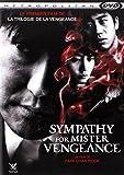 echange, troc Sympathy for Mister Vengeance [Édition Simple]