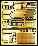 Passion Models[P35-092]1/35 ヘッツアー中期型エッチングセット(タミヤ用) [対応キット:タミヤMM35285]