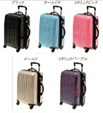 <シフレ>[emergency]エマージェンシー キャリーケース スーツケース B5607T