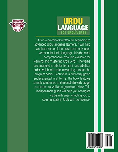 Urdu Language: 101 Urdu Verbs