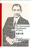 img - for The Internal Development of China-Bilingual Edition (Chinese Edition) book / textbook / text book