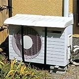【簡単取付 女性の方でも約10分】 エアコン室外機日除けカバー 【2台まとめ買い】 / エアコン 省エネカバー 電気代節約 節電 節電対策