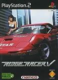 echange, troc Ridge Racer 5
