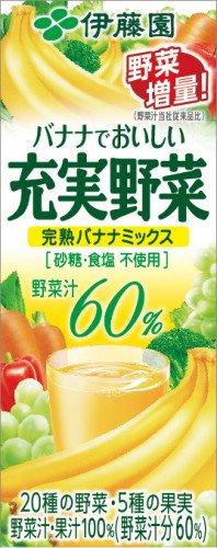 伊藤園 充実野菜 完熟バナナミックス(紙パック)200ml×24本
