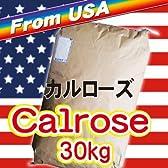 アメリカカリフォルニア産米カルローズ30kg(5kgx6) 輸入年月日2014年8月1日