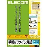 ELECOM ファイン用紙 インクジェットプリンタ対応 薄手 A4サイズ 200枚入り EJK-FUA4200