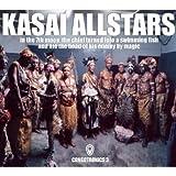 Kafuulu Balu - Kasai Allstars