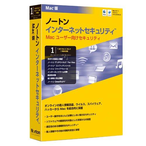 Norton Internet Security for Mac 4.0