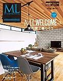 モダンリビング ML WELCOME Vol.2  木の家で暮らそう
