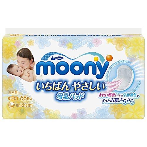 ムーニー お肌にやさしい 母乳パッド 68枚入