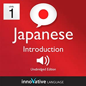 Learn Japanese with Innovative Language's Proven Language System - Level 1: Introduction to Japanese | [Innovative Language Learning]