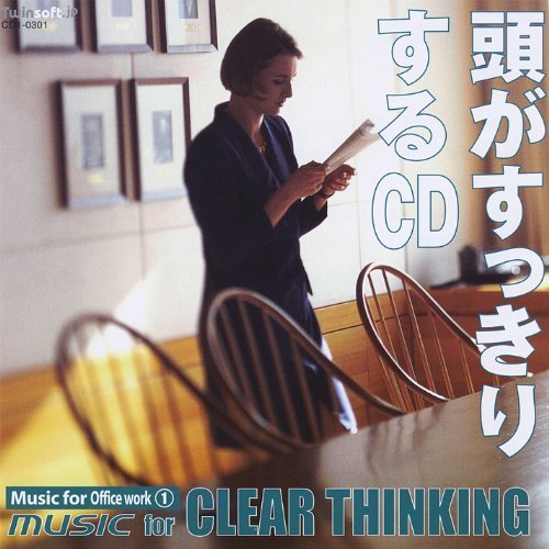 music-for-officework-1-music-for-clear-thinking-by-cd-baby