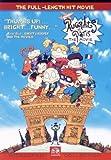 ラグラッツのパリ探検隊[DVD]